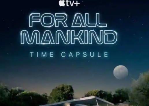Apple为Apple TV +节目For All Mankind推出AR时间胶囊应用程序