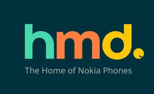 HMD全球2021年趋势清单