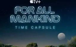 前沿数码资讯:Apple为AppleTV+节目ForAllMankind推出AR时间胶囊应用程序