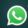 WhatsApp:如何更改播放音频的速度