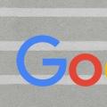 前沿数码资讯:谷歌在搜索结果中展示更大的广告