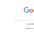 前沿数码资讯:谷歌暗模式将进一步减少电池消耗