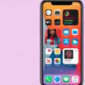 前沿数码资讯:如何在iPhone上下载并安装iOS14Beta