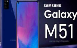 前沿数码资讯:三星的新手机GalaxyM51在Geekbench中亮相