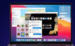 苹果发布了macOS Big Sur Beta 6 现在开发者可以使用了