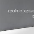 realme在北京召开新产品发布会