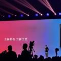 荣耀在北京召开新品发布会正式发布荣耀20青春版