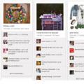 Pinterest一个新兴的社交网络带动了零售商的大量流量