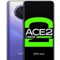 4月13日OPPO超级玩家Ace2文件