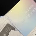 魅族17系列5G旗舰发布会邀请函来了