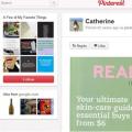 使用Pinterest增加你网站的访问量而不像营销人员