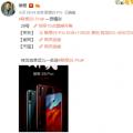 联想Z6 Pro将于明天上午10: 00正式上�
