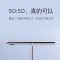 魅族17手机采用重量平衡设计